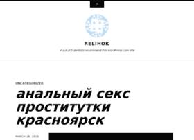 relihok.wordpress.com