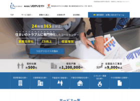 relocreate.co.jp