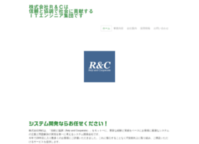 rely.co.jp