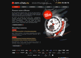 rem-chas.ru