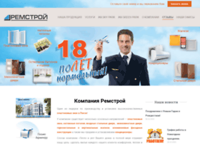 rem-str.ru