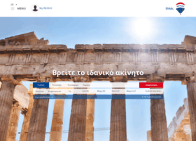 remax-greece.com