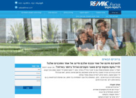 remaxfocus.co.il