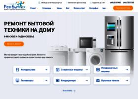 rembitteh.ru