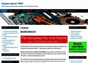 remcomp56.ru