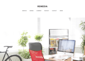 remedia.co.jp