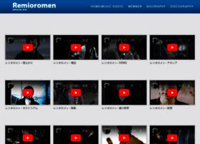 remioromen.jp
