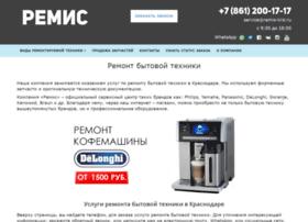 remis-krd.ru