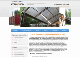 remkompbvd.ru