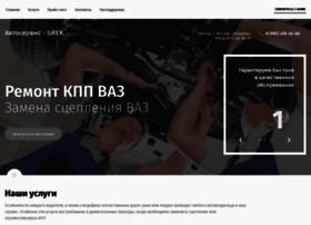 remkppvaz.ru