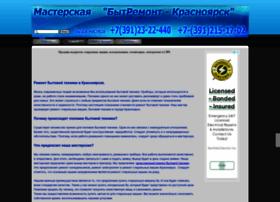 remkrsk.ru