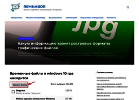 remnabor.net
