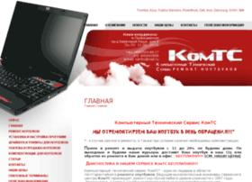 remnout.ru