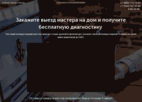 remo-plus.ru