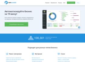 remonline.ru
