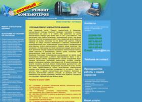 remont-computerov-cisinau.narod.ru