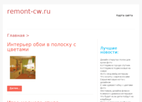 remont-cw.ru