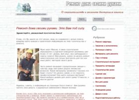remont-doma-svoimi-rukami.ru