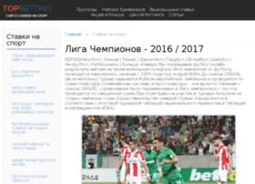 remont-holodilnikov-911.ru