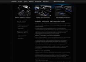 remont-kozhi.ru