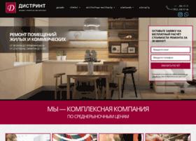 remont-kvartir-ekb.ru