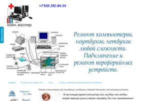 remont-nn-comp.ru