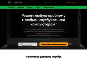 remont-noutbukov-ptz.ru