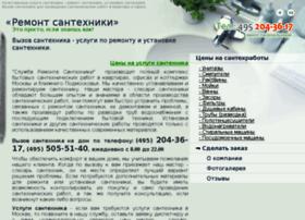 remont-santehniki.ru