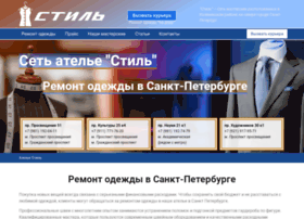 remont-srochno.ru
