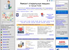 remont-stiralnyh-mashin.net.ua