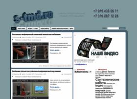 remont-stroytmd.ru