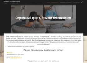 remont-televizorov.msk.ru