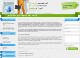 remont-ustanovka-tehniki.ru