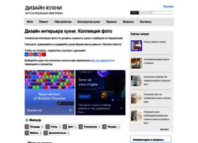 remont-volot.ru