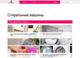 remontatlant24.ru