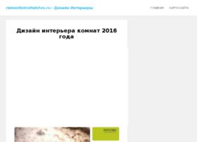 remontistroitelstvo.ru