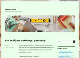 remontlist.ru