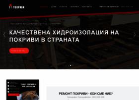 remontpokrivi-bg.com