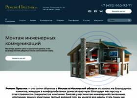 remontprestizh.ru