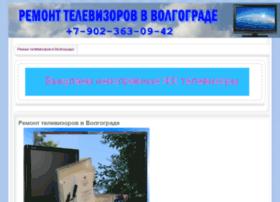 remonttelevizorov.tv