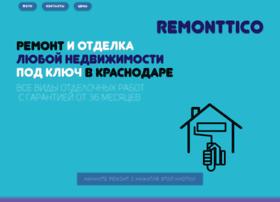 remonttico.ru