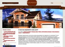 remonttsvoimirukami.ru