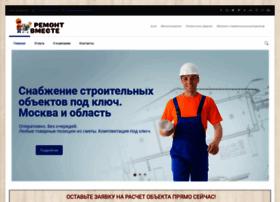 remontwmeste.ru