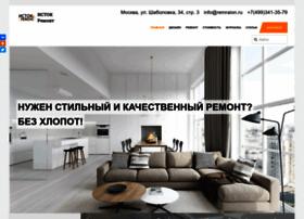 remraion.ru