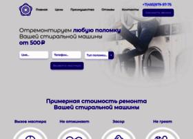 remstir.ru