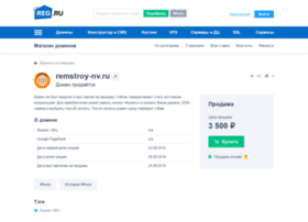 remstroy-nv.ru