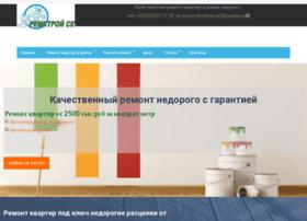 remstroy-sk.ru