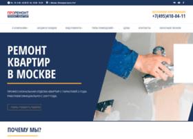 remstroybat.ru