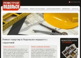 remstroypodolsk.ru