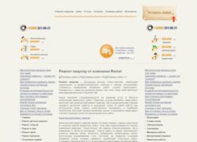 remxt.ru